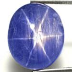 9.27-Carat Unheated Cornflower Blue Burmese Star Sapphire