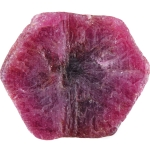 181.13-Carat Large Trapiche Ruby from Guinea