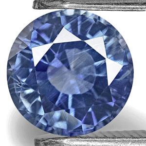 1.25-Carat VVS-Clarity Velvety Blue Kashmir Sapphire (GIA)