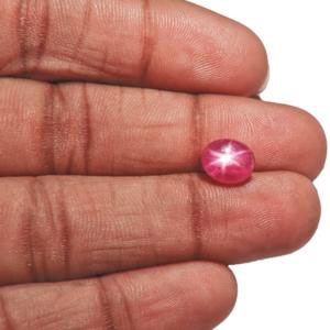 2.70-Carat Marvelous Pinkish Red Star Ruby from Burma - Click Image to Close