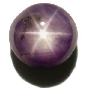 2 92 Carat Purple Star Sapphire From Burma 183 Usd